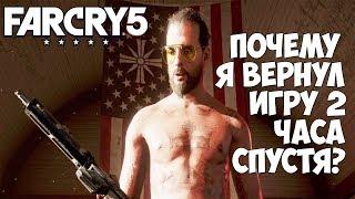 Що варто знати перед покупкою FarCry 5?   Думка про гру