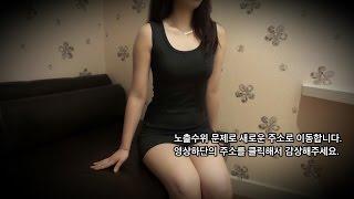 GirlsDoPorn E246 Kristy Althaus HD 720p 서양 고화질 몸 ↓↓아래주소클릭↓↓