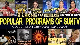 90's & 2000's POPULAR PROGRAMS OF SUN TV | REWIND |25 YEARS OF SUNTV