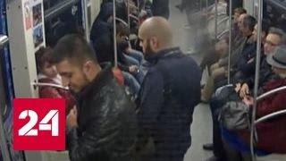 Полиция задержала в метро мужчину, инсценировавшего кражу мобильника