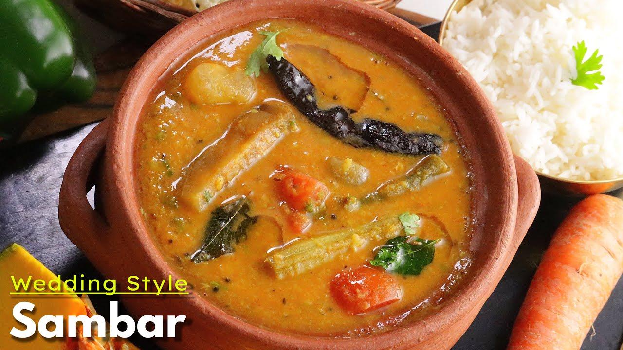 పెళ్లిళ్ల సాంబార్ రుచి కోసం ఇవి టిప్స్ | Wedding style sambar recipe at home in Telugu@Vismai Food 