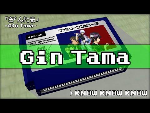 KNOW KNOW KNOW/Gin Tama 8bit
