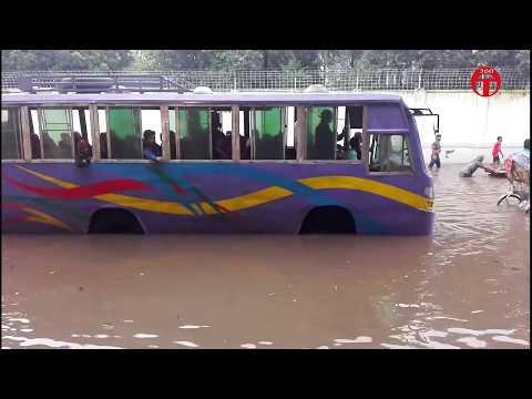 Rain flood of Dhaka city in 26-07-2017