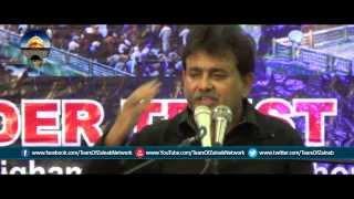 Ali Waley Malangon Ki | Zafar Abbas Zafar | Al Haider Trust