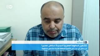 ماذا سيحصل في المغرب إذا فشل بنكيران في تشكيل ائتلاف حكومي؟