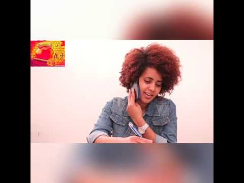 News Magazine Comedy: የሃበሻ ምግብ ቤቾች ትዕዛዝ ሲቀበሉ