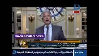 وائل الإبراشي عن واقعة «قميص النوم» بالفيوم: لا تقل عن الفتن الطائفية.. فيديو