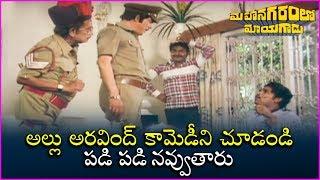Mahanagaramlo Mayagadu Movie Comedy Scenes | Chiranjeevi | Vijayasanthi