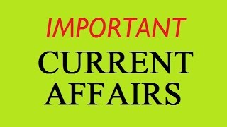 Current Affair important Important MCQs for All Exams and interviews