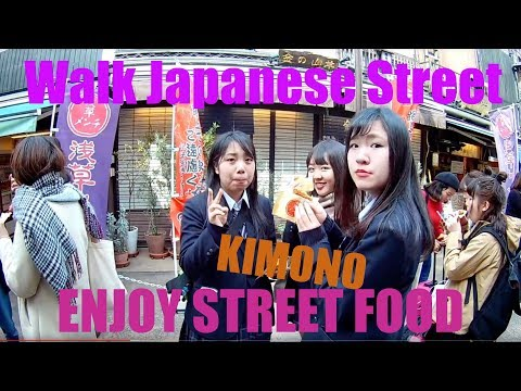 Asakusa Street View Tokyo JAPAN