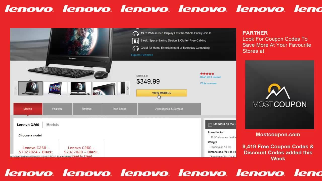 Lenovo coupon code