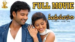 Madhumasam Telugu Full Movie Ll Sumanth, Sneha, Parvati Melton