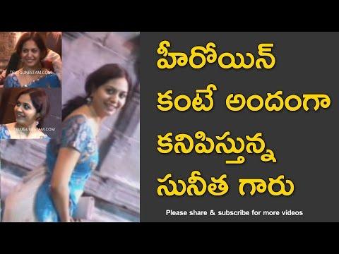 Tollywood Singer Sunitha Rare Exclusive Video