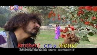 Shah Laila Ta - Hussain Swati Pashto Song - Pushto Movie Songs And Dance