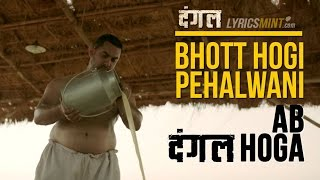 Download Hindi Video Songs - 7 Inspirational Quotes / Dialogues from Dangal Aamir Khan's Movie