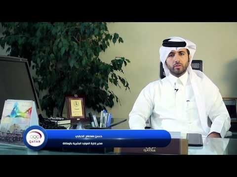 QATAR OLYMPIC COMMITTEE VIDEO