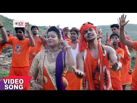 BAM BAM BHOLE - बम बम भोले - Bhai Ankush Raja - Kanwar Geet 2017 - Bhakt Bhola Ke - Team Film