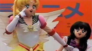 Repeat youtube video 美少女戦士セーラームーン セーラースターズショウ SAILOR MOON SAILOR STARS