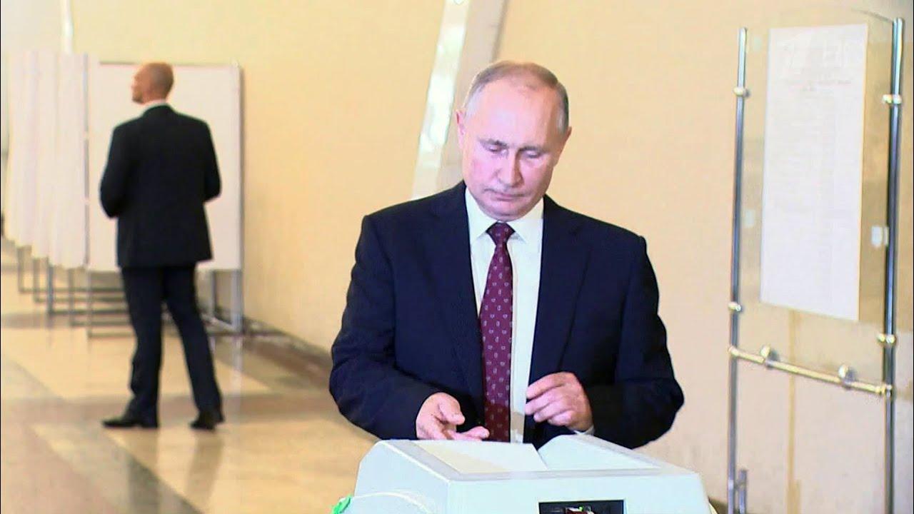 Владимир Путин принял участие в голосовании в выборах в Московскую городскую думу.