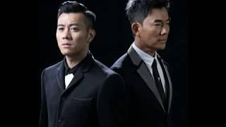 守候(無間道片尾曲) - 任賢齊, 梁漢文 Mp3