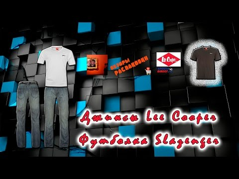 Джинсы Lee Cooper , футболка Slazenger . SportsDirect .