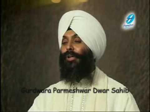 Tera Sabh Sadka Wahegur Bhai Joginder Singh Ji Riar