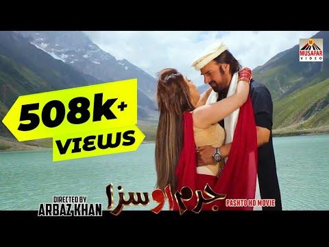 Pashto New HD Film JURAM O SAZA song - Zama Aw Da Janan ByRani Khan