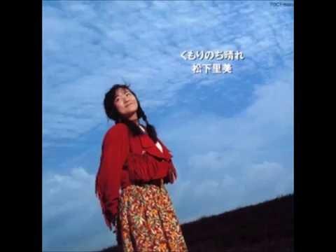 """Matsushita Satomi (松下サトミ) - """"Introduction/Bokura No Kikyū"""" (僕らの気球)"""