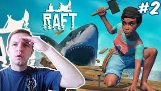 ВЫСАДКА НА ОСТРОВ В РАФТ - RAFT: выживание на плоту #2
