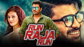 Run Raja Run Hindi Dubbed Full Movie | Sharwanand, Seerat Kapoor, Adivi Sesh