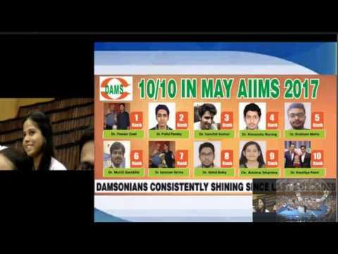 #DAMS Gujarat  #Medical # Quiz 2017