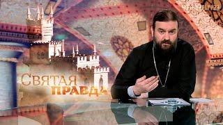 Правильный туризм для православных [Святая правда]