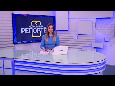 Вести-24. Башкортостан - 09.12.19