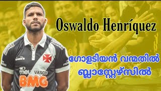 Colombia center back  to kerala blasters||Oswaldo Henríquez to kbfc||blasters first foreign signing