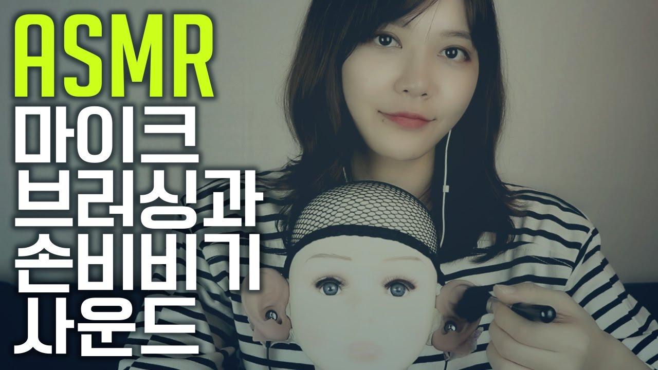 face Maple reveal asmr