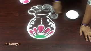simple BOGI Pots kolam for Sankranthi Festival || easy Danurmasam muggulu
