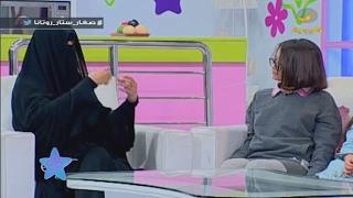 د. سارة العبدالكريم تجيب: كيف يتغلب المعلم على مشكلة زيادة عدد الطلاب في الفصول؟