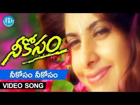 Neekosam Movie - Title Video Song    Ravi Teja, Maheswari    Rajesh, Kausalya    R.P. Patnaik
