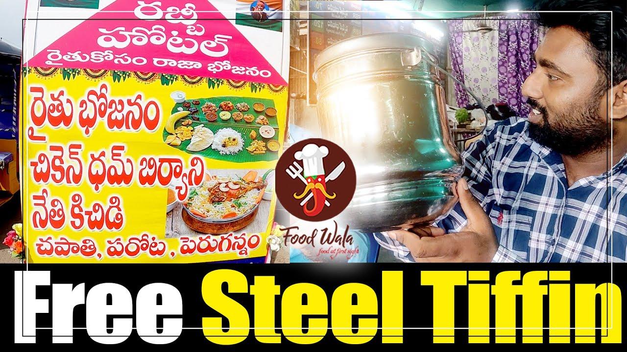 Rythu Bhojanam - Free Bucket Biryani - Food Wala
