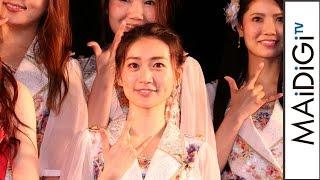 大島優子、チームK2期生全員卒業に感涙 次にやりたいことは「卒業旅行」 「AKB48チームK2期生 10周年記念公演」会見1 #Yuko Oshima #Press conference 奥真奈美 検索動画 11