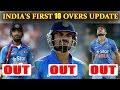 India vs Australia 1st Odi : Match Update LIVE