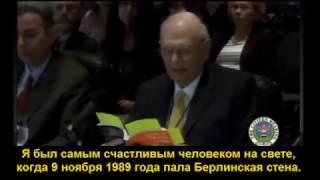 Пол Хеллиер, Гражданские слушания о Раскрытии. Полностью. Русские субтитры.