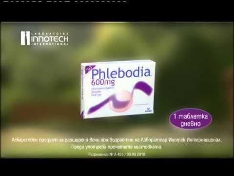 de la varicoză phlebodia 600)