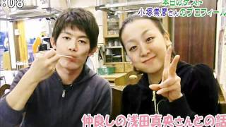 Mao Asada & Takahiko Kozuka - Photo Album -