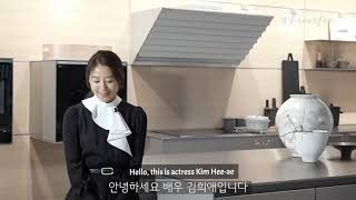 [ENG Sub] Kim Hee Ae 김희애 on LG…