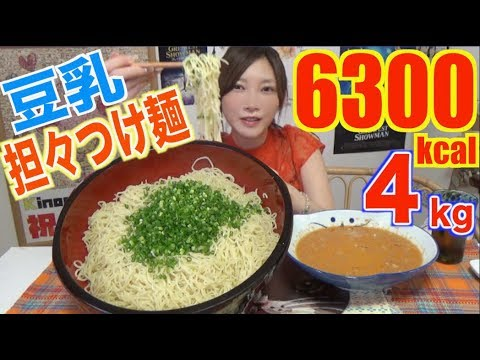 【MUKBANG】 SO TASTY EVEN IN HOT SUMMER!! Soy Milk Sesame DanDan Noodles! [4Kg] 6236kcal [Use CC]