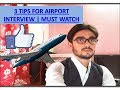 Things you should do before go for airline interview   3 tips for airport interview   Must Watch