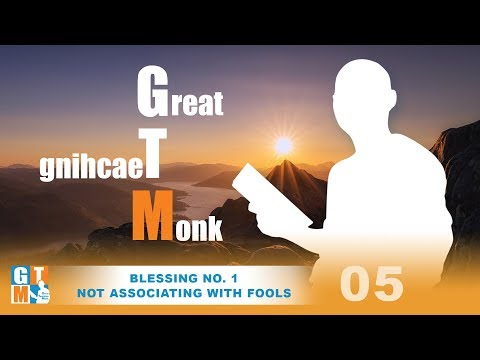 GTM Ep 05: Blessing No. 1 - Not Associating with Fools