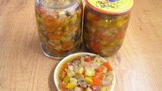 Соте из баклажанов - видео рецепт(Видео рецепт приготовления соте из баклажанов. Вкусная овощная заготовка на зиму. Подписка на новые рецепт..., 2010-08-24T06:34:53.000Z)