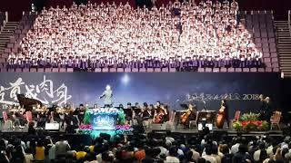 唐崇荣圣诞布道会 2018 《Hallelujah》- 22 Dec 2018